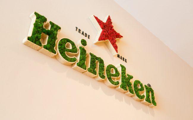 Logotipo Heineken en liquen verde identidad green